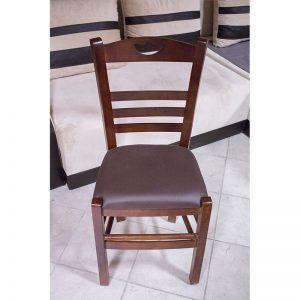 Προσφορά. Καρέκλα με Εμποτισμό Καρυδί με PU 43x38x84 - ΜΑΚΞΥΛ