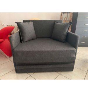 Πολυθρόνα-κρεβάτι με επενδυση υφασμα Γκρι σκουρο 100x90x64